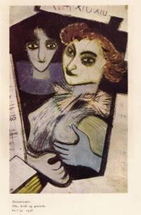 "Mogens Lorentzen: ""Pariserinder"", 1938 Privateje"